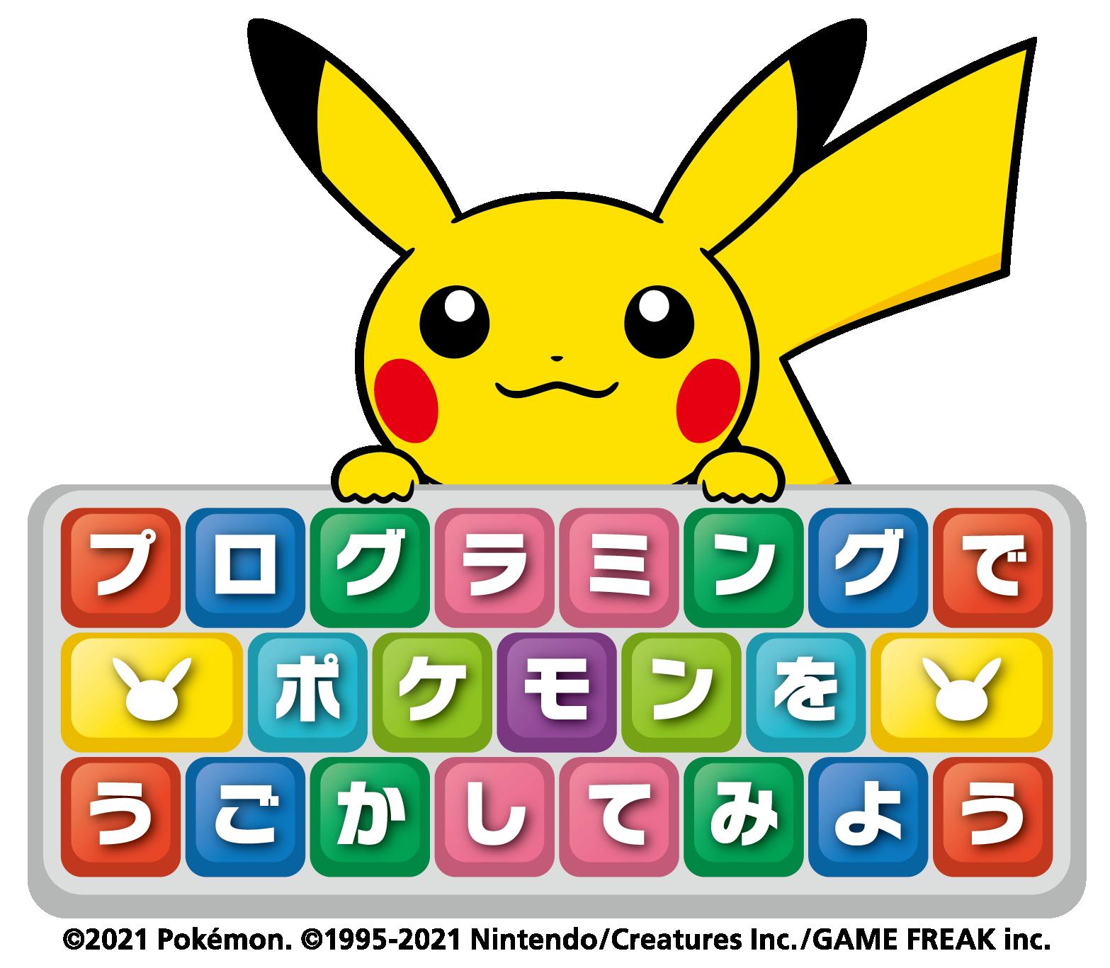 Pokemon WS logo